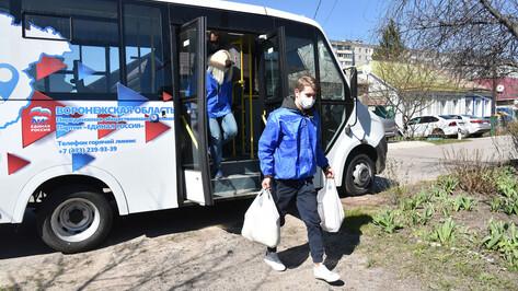 Жительница Воронежа продавала бесплатные продуктовые наборы для малоимущих семей