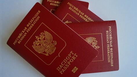 Воронежский Роспотребнадзор открыл горячую линию в связи с отменой рейсов в Египет