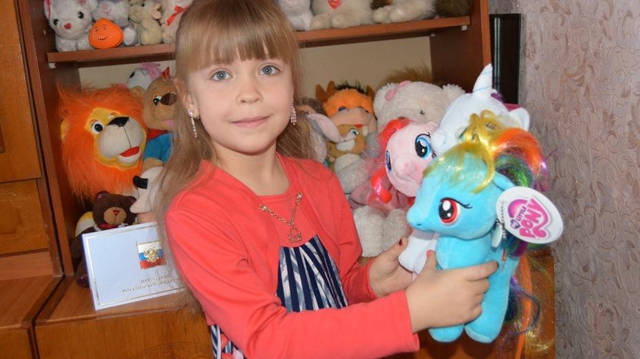 Девочка из россошанского села получила новогодний подарок от Владимира Путина