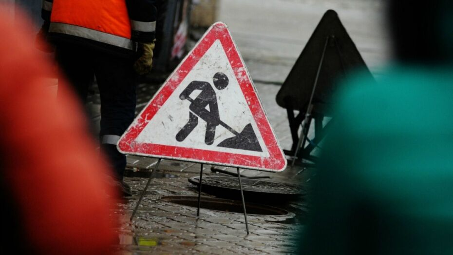 Мэрия Воронежа опубликовала график дорожного ремонта с 12 по 13 сентября