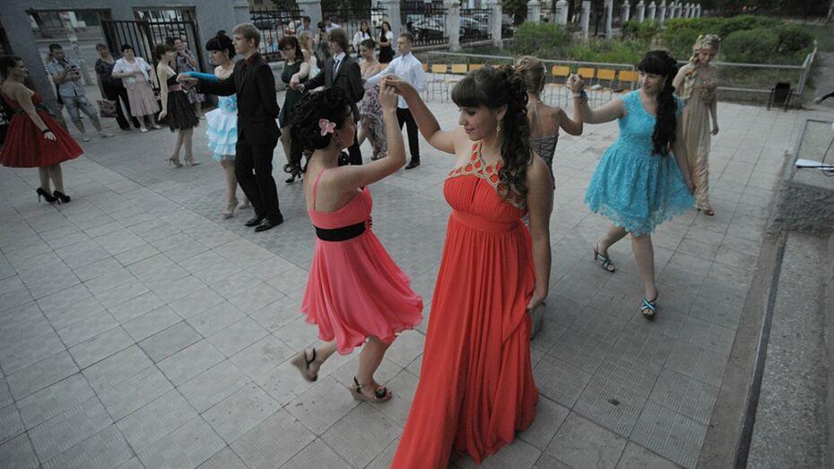 В Воронеже запретят салюты на выпускных балах