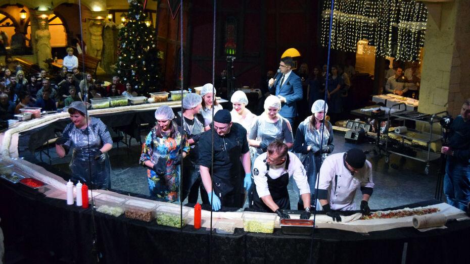 В Воронеже приготовили 10-метровую шаурму