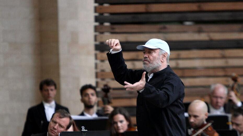 Дирижер Валерий Гергиев и оркестр Мариинского театра выступили в Воронеже