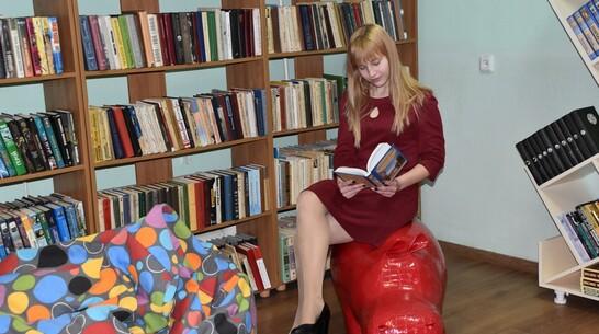 Кантемировская районная библиотека получила статус модельной