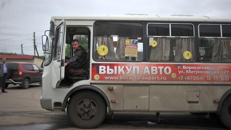 Работникам «Борисоглебскавтотранса» погасили долги по зарплате