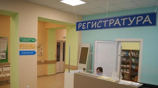 Капремонт детской поликлиники завершили в Воробьевке