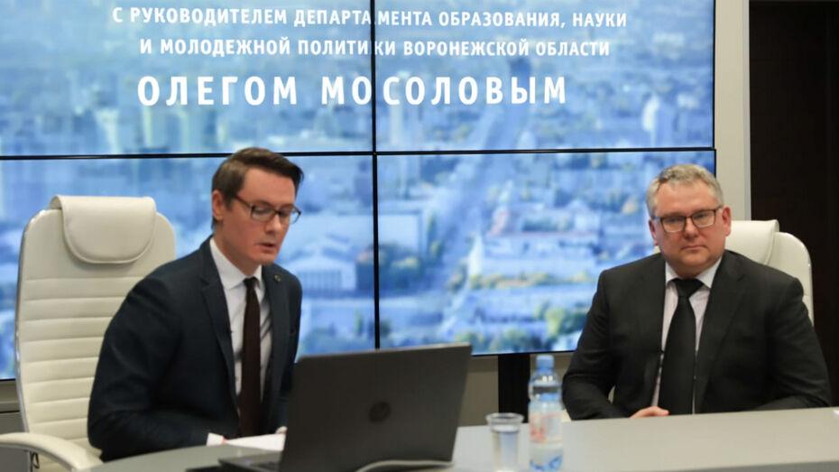 Школьники Воронежской области продолжат учиться удаленно минимум до 30 апреля