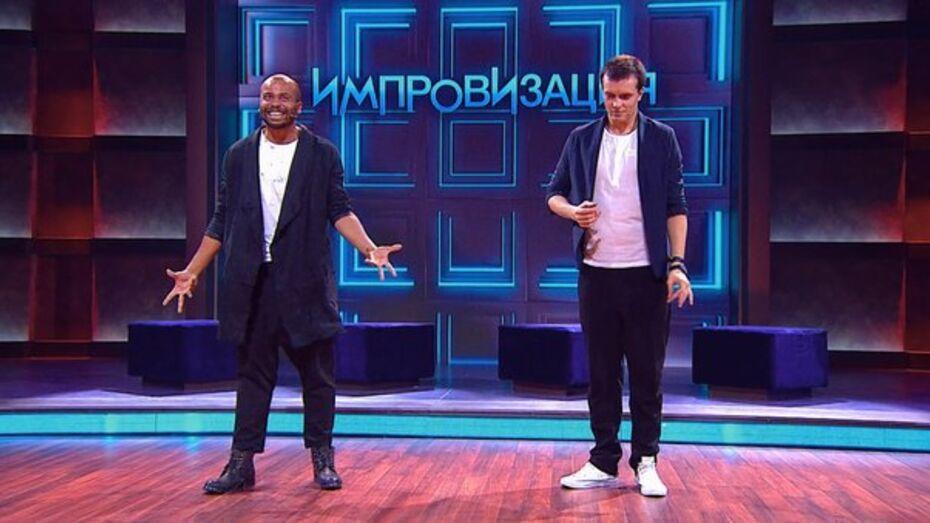 На премьере ТВ-шоу воронежского продюсера «Импровизация» актеров били электрошокером