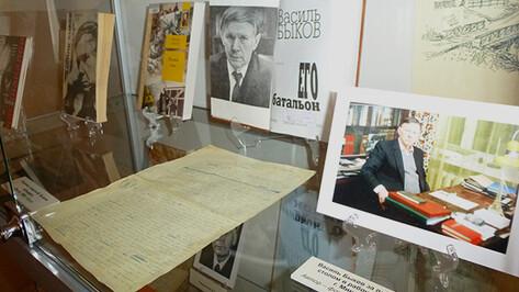 Воронежцы увидят архивные фотографии писателя Василя Быкова