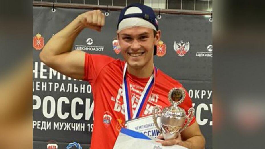 Воронежский боксер завоевал бронзовую медаль на Всероссийской Универсиаде