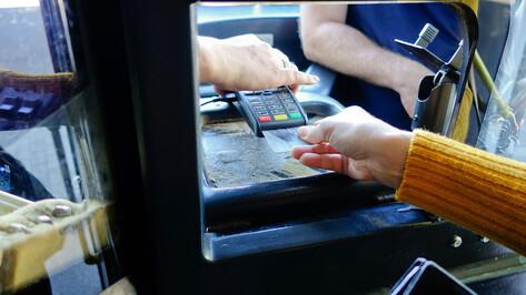 Автоматизированную систему контроля оплаты проезда введут в Воронежской области