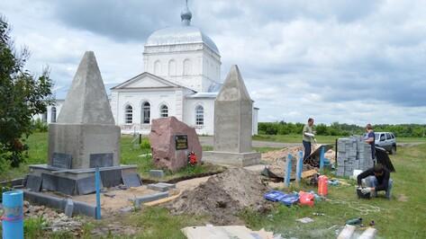 В Эртильском районе отремонтируют памятники жертвам антоновского восстания и погибшему летчику