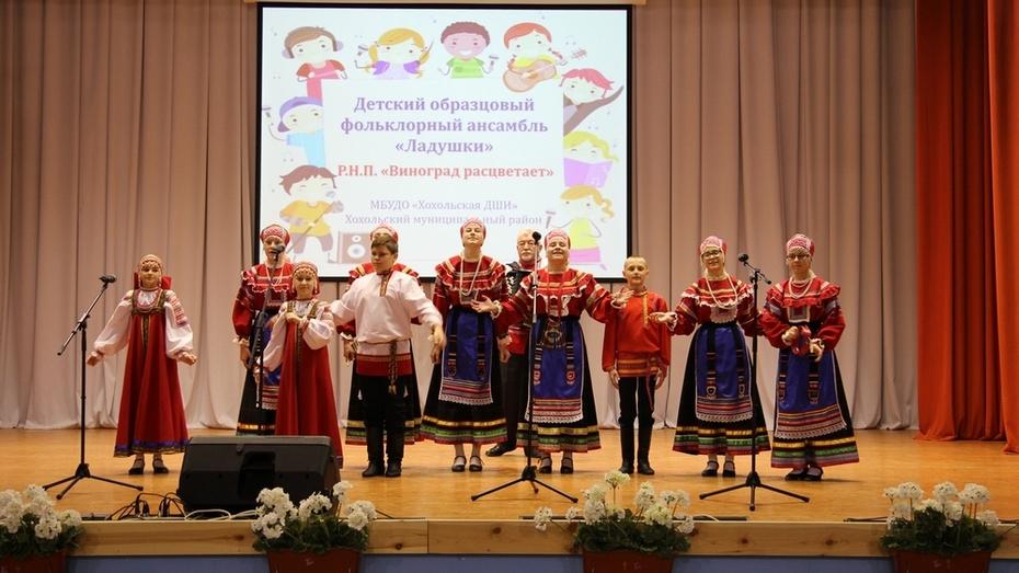 Хохольские школьники взяли Гран-при областного фестиваля творчества «Мир талантов»