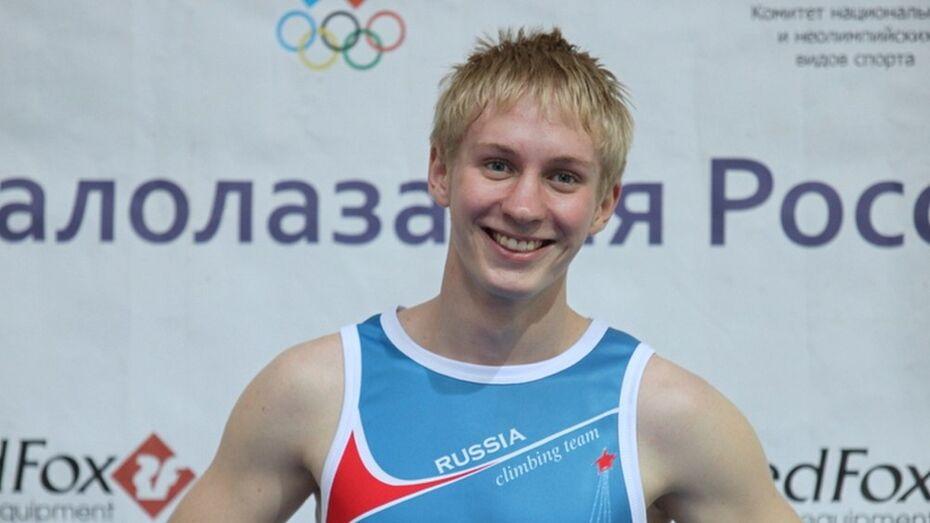 Воронежские скалолазы взяли 5 медалей на домашних всероссийских соревнованиях