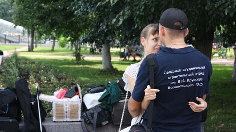 Воронежские студенты отправились работать в Сочи