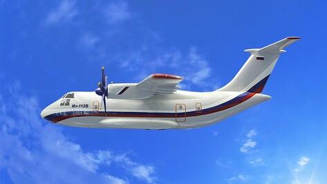 Воронежский авиазавод получит люки и двери для Ил-112В до конца сентября 2016 года