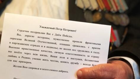 «Это ж из Кремля!». Почему воронежский ветеран всегда ждет поздравления от президента