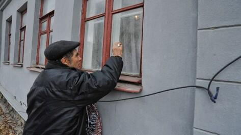 В Воронежской области бомж залез поспать в квартиру бывшей возлюбленной