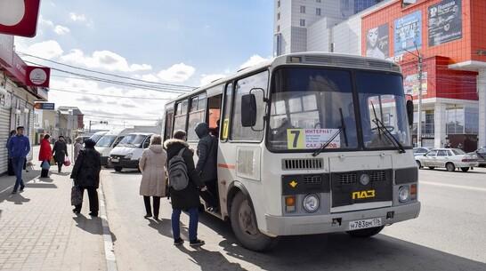 Платежные терминалы установили в общественном транспорте Лисок