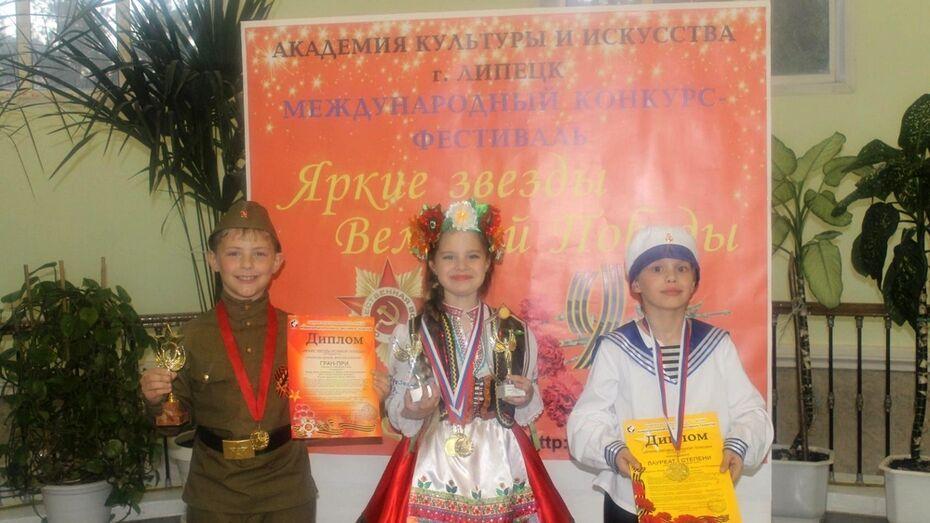 Аннинские танцоры взяли гран-при международного фестиваля в Липецке