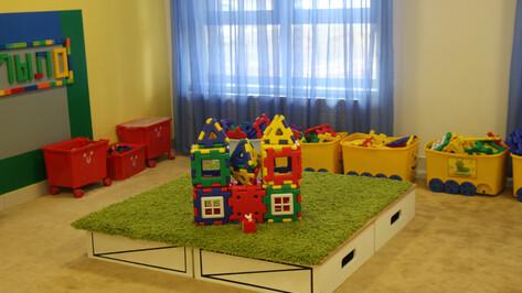 Шаг в будущее. Тамбовская область учтет воронежский опыт создания инновационных детсадов