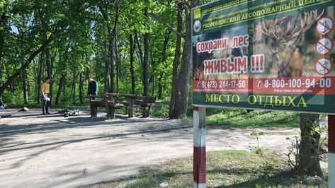 В Павловском районе пройдет международный экологический субботник