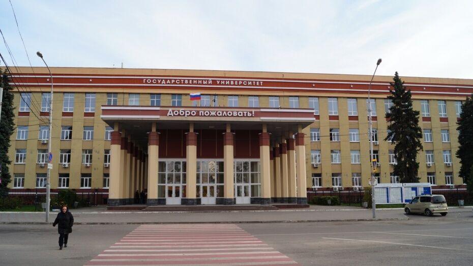 Объекты Воронежского госуниверситета лишились света