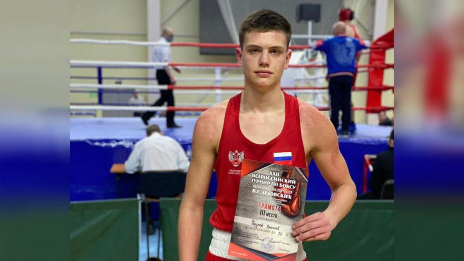 Юный боксер из Борисоглебска стал бронзовым призером всероссийского турнира