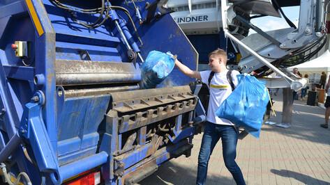 Губернатор: воронежские власти готовы помочь предприятиям с раздельным сбором мусора