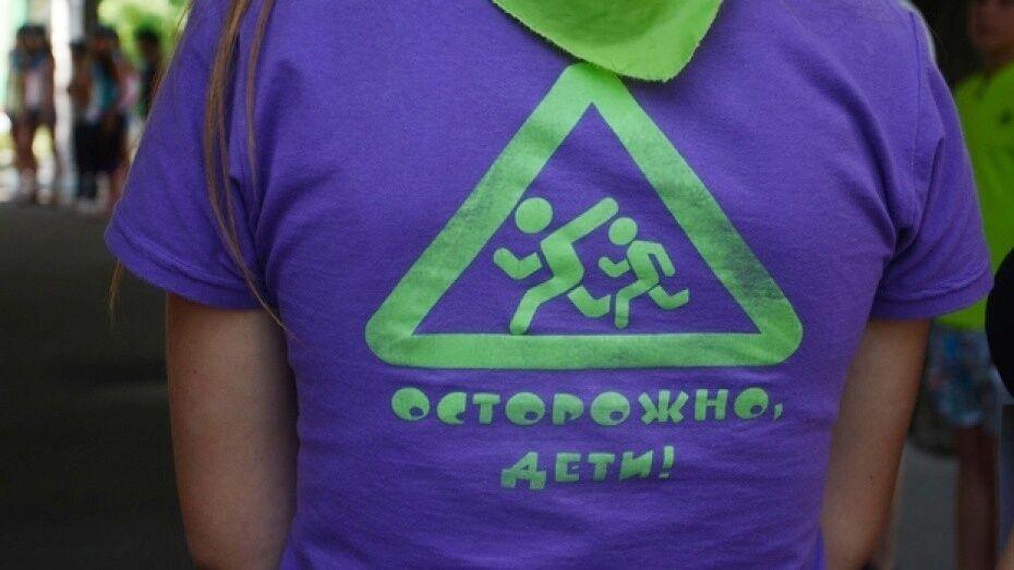 В Воронежской области проверят детские лагеря после трагедии в Карелии