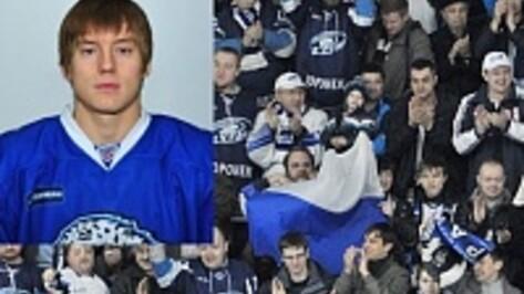 Воронежский «Буран» подписал просмотровый контракт с защитником из Казахстана