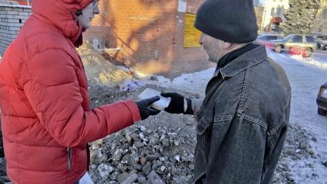 Воронежские волонтеры накормят бездомных колбасой и мандаринами