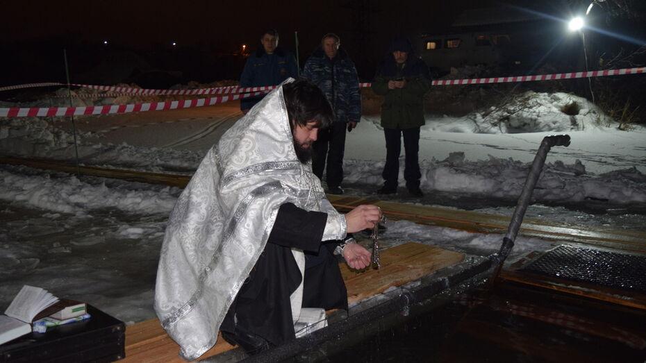 В Рамонском районе определили 6 мест для крещенских купаний