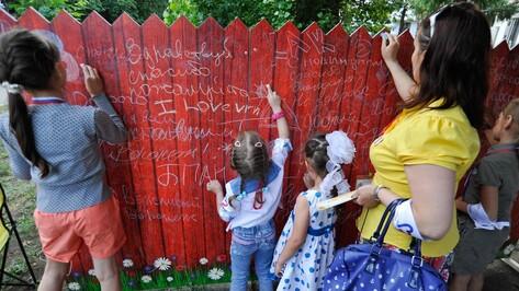 На празднике «Вежливого Воронежа» взрослые писали на заборе, а дети учились этикету