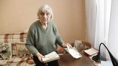 Окно в Париж. Как воронежская бабушка нашла французскую родню через передачу «Жди меня»