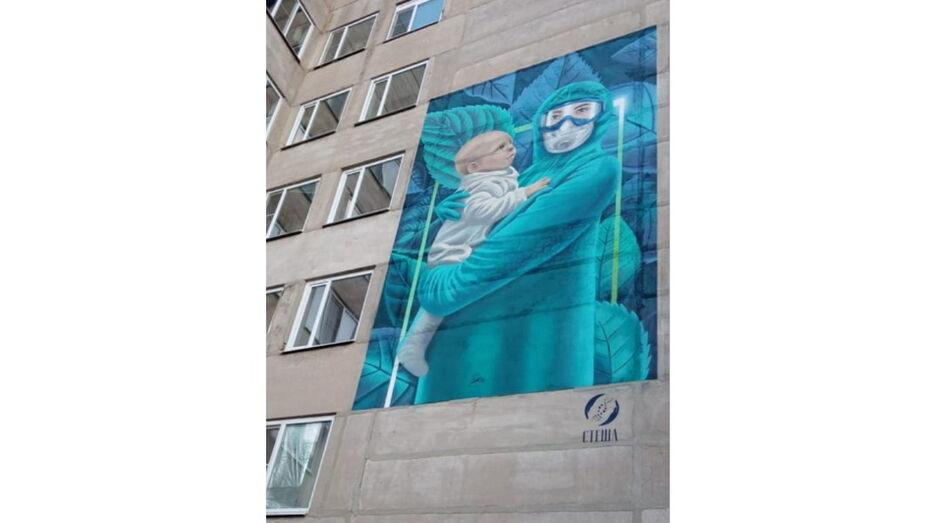 В Воронеже появились граффити, посвященные врачам из «красной» зоны