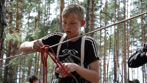 В Острогожском районе прошел слет юных туристов