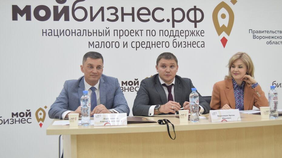 Воронежцев позвали на благотворительный забег в рамках форума Столля