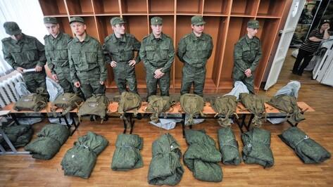 Военные отметили в Воронеже рост призывников с высшим образованием