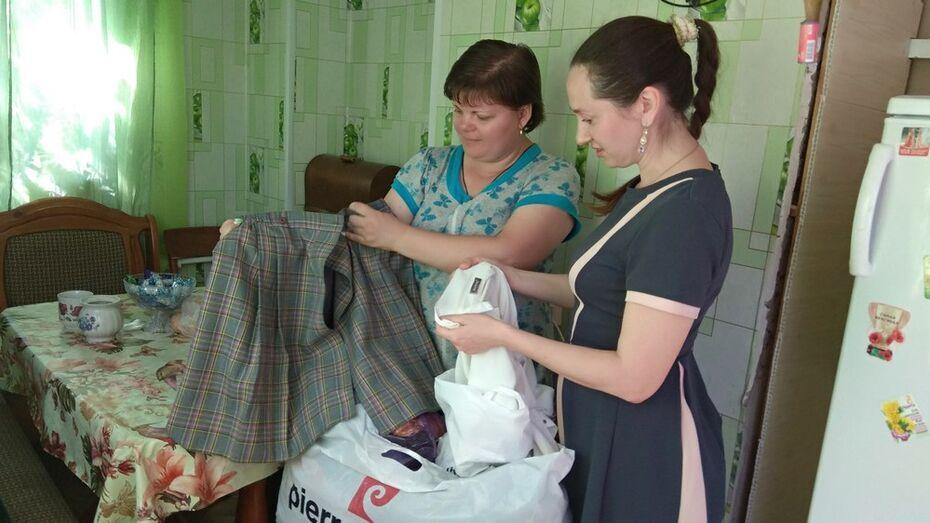 Каменцев пригласили присоединиться к бессрочной акции помощи малообеспеченным семьям
