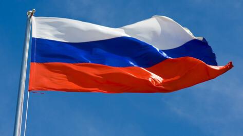 В день голосования по поправкам в Конституцию россиянам дадут оплачиваемый выходной
