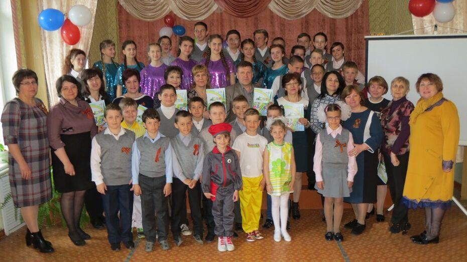 В Лискинском районе школьники издали книгу о селе Сторожевое 2-е