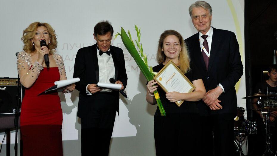 В Воронеже наградили победителей конкурса финансовой журналистики «Рублевая зона»