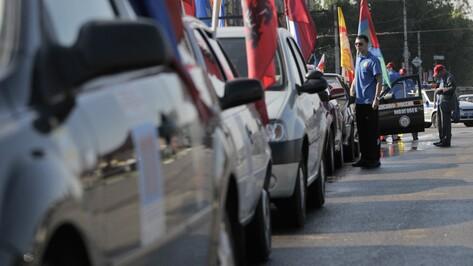 Автопробег «С востока на запад России» пройдет через Воронеж 12 августа