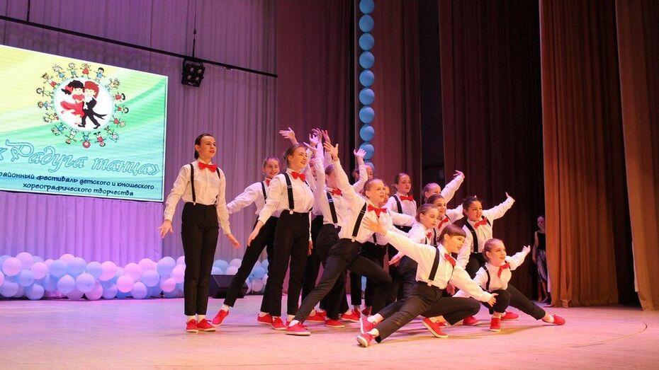 В Павловске районный фестиваль «Радуга танца – 2018» пройдет 15 декабря