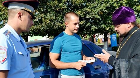 Бутурлиновских водителей поздравили с Днем трезвости