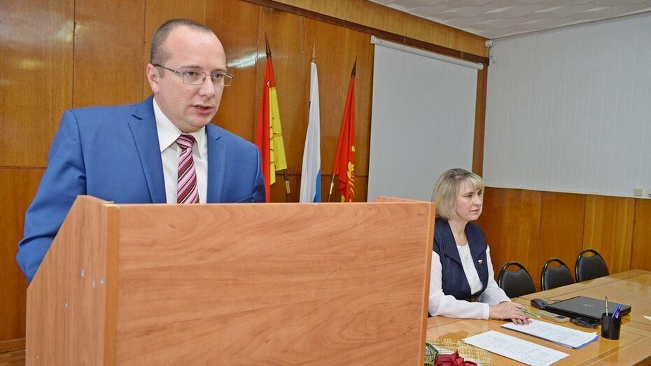 В Грибановке назначили главу администрации района