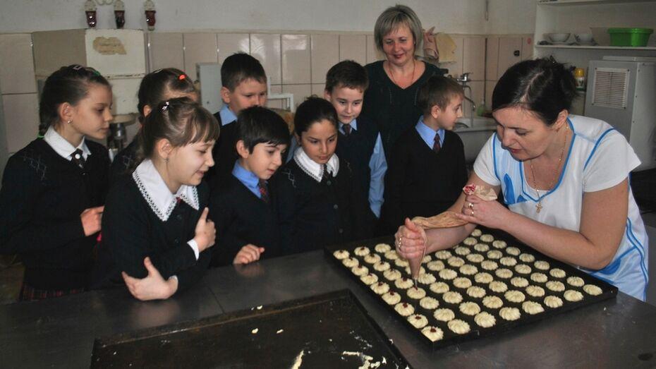 Лискинские пекари провели мастер-класс для школьников