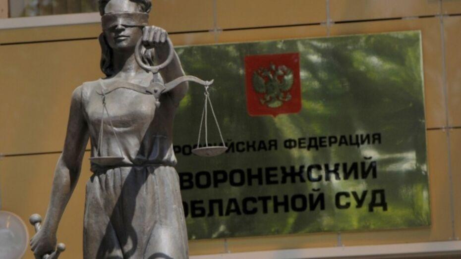 В Воронежской области суд приговорил мужчину к 7 годам тюрьмы за убийство отца