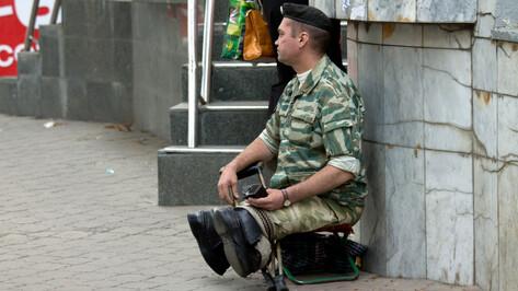 Годовой план по защите прав человека в Воронежской области выполнили на 80%
